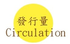 distribution-tourism-products-p-03