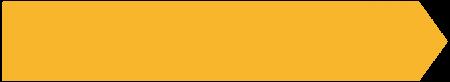 澳門黃頁線上產品