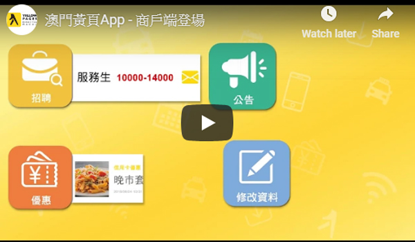 WeChat截圖_20190214161753
