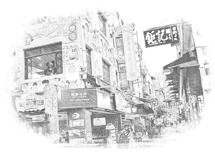 官也街22-1