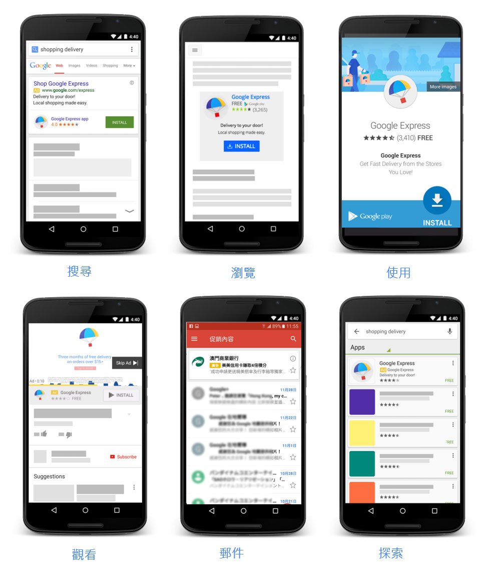 Google渠道-white-m