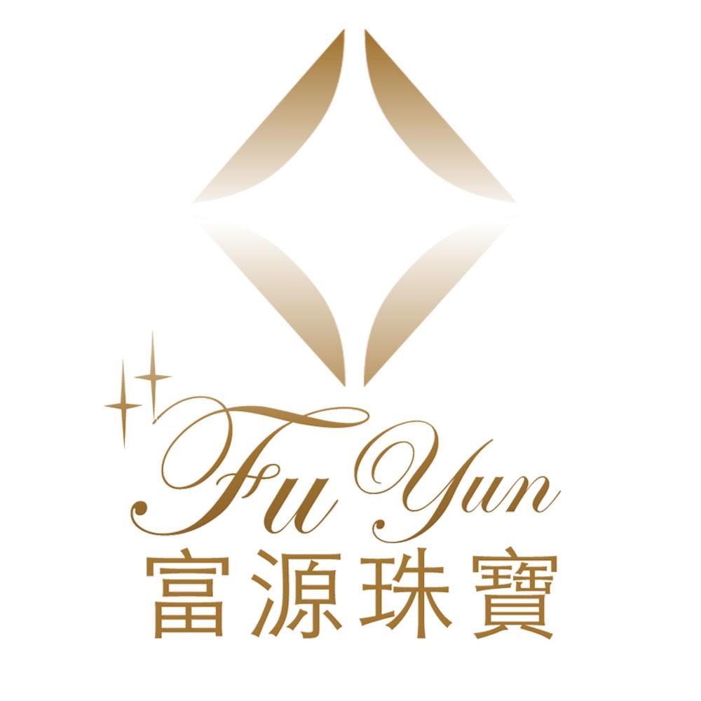 富源珠寶logo