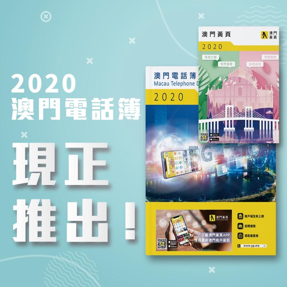 WeChat 圖片_20200213141755