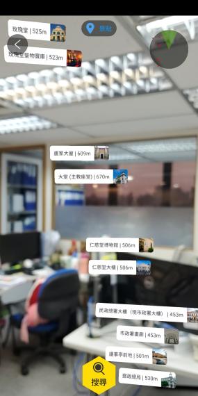 活動地圖內的AR導航,目的地方向一目了然